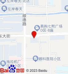 邢台市眼科医院