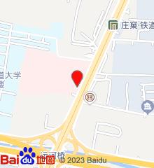 中国人民解放军第260医院
