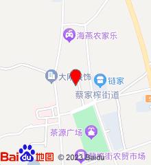 武汉市黄陂区蔡家榨街道卫生院