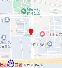石家庄华光中医肿瘤医院