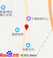 光山县槐店乡卫生院