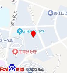 鹅公镇木杨第一卫生室