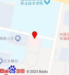 濮阳市中原油田妇幼保健院