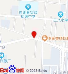 东明县中医院