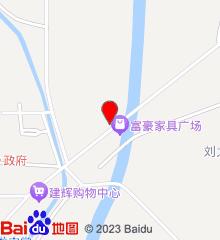 潢川县来龙乡中心卫生院
