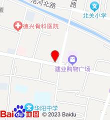 郸城县妇幼保健院