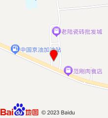 威县枣元乡卫生院