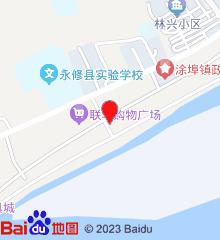 永修县中医院