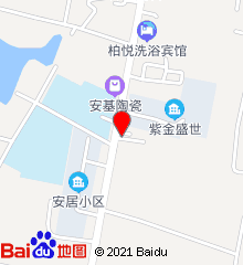 武邑县中医医院
