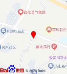 宿松县人民医院