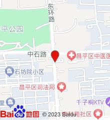 北京市昌平区中医医院