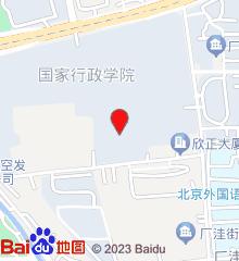 北京语言大学校医院