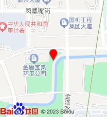 中国戏曲学院医务室