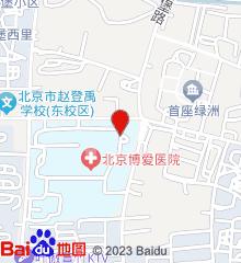 北京博爱医院