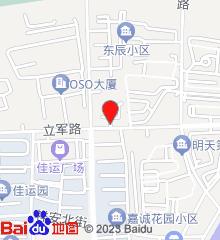 昌平东小口社区卫生服务中心