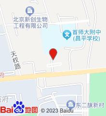 昌平北七家社区卫生服务中心