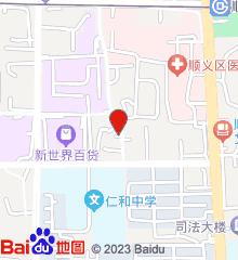 北京中医医院顺义医院
