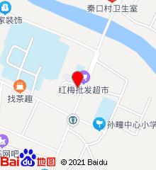 孙疃镇卫生院