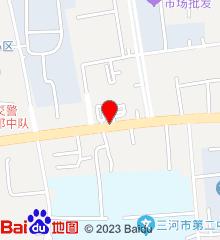 燕郊人民医院