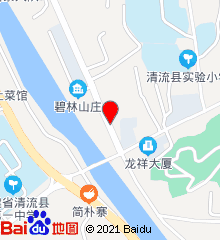 清流县妇幼所