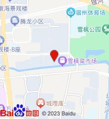 宿州市第二人民医院