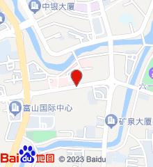 龙岩人民医院