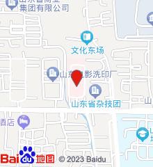 济南市历下区人民医院
