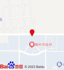 枣庄市立第四医院