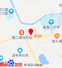 天津市武清区崔黄口医院