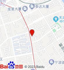 天津市河西区康复医院