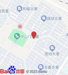 天津市河东区中山门街社区卫生服务中心