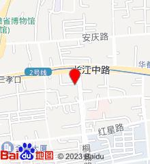 安徽医科大学第一附属医院长江路