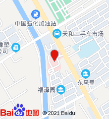 天津市津南区小站医院