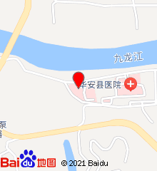 华安县妇幼保健所