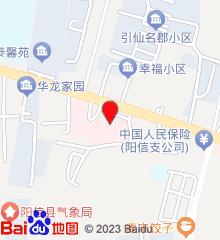 阳信县人民医院