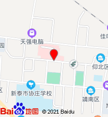 新汶矿业集团公司协庄医院