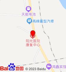横峰莲荷中心卫生院