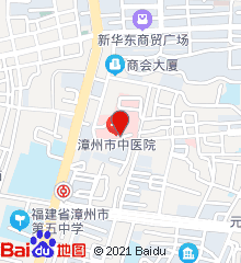 漳州市中医院