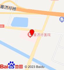安徽省普济圩农场医院