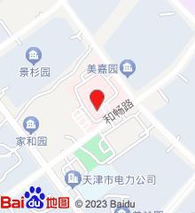 天津医科大学中新生态城医院