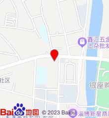 淄川区城区卫生院