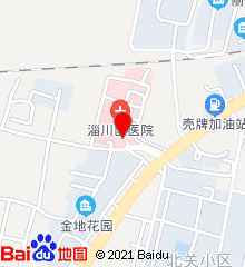 淄博市淄川区医院