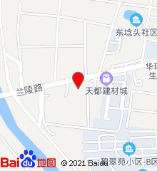 兰陵县城市社区卫生服务中心
