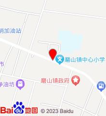 磨山人民医院