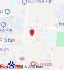 沂源县人民医院