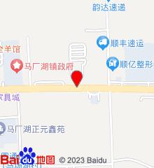 临沂高新区马厂湖镇卫生院
