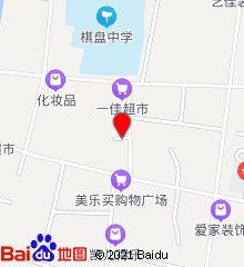 新沂市棋盘镇中心卫生院