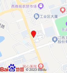 玉山县皮肤病性病防治所
