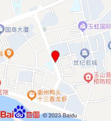 玉山县人民医院