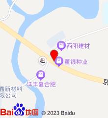 南谯区沙河镇中心卫生院